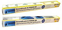 SoundLock K-FONIK GK AD 3.7-1200*2.5 |  2500х1200 (3 м2)